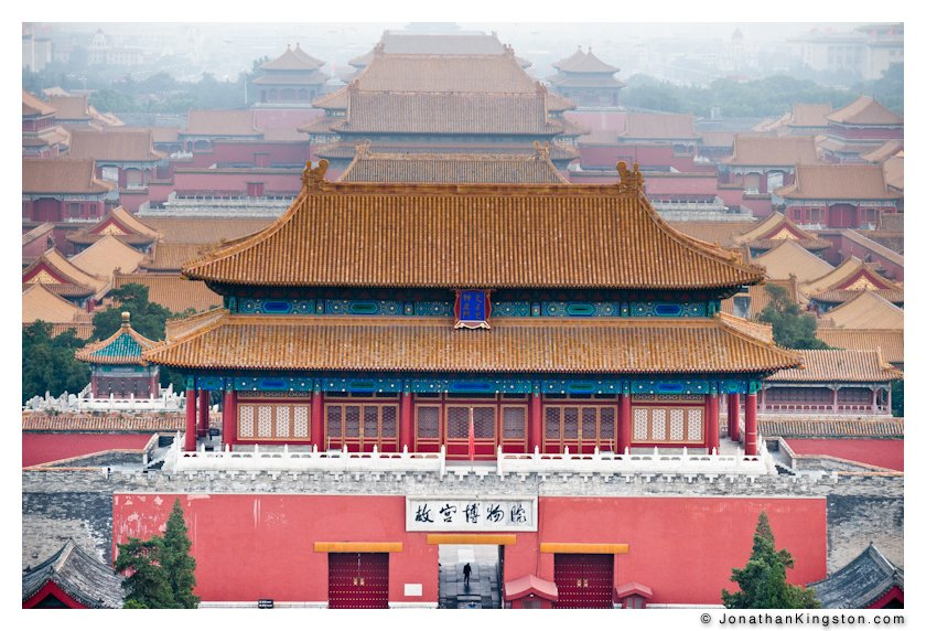 A Lone Person Walks Through The North Gate Of Forbidden City Beijing China